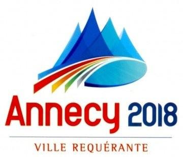 annecy-logo-2018.jpg