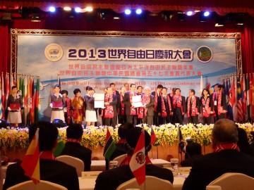 taiwan,taipei,wlfd,democratie,conference,roc,affaires etrangeres,ministre,president