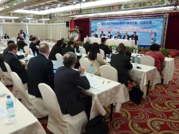 taipei,taiwan,wlfd,conference,democratie