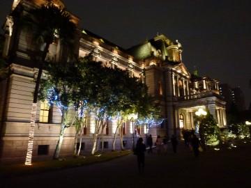 taiwan,wlfd,democratie,forum,ministre,president,visite