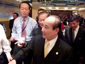 taiwan,taipei,conference,wlfd,democratie,yuan
