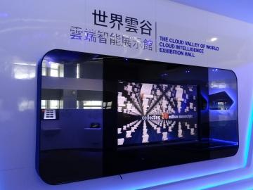 taiwan,visite,logiciel,parc,technologie