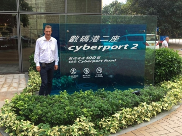 chine,hong-kong,cyberport,numerique,port,bouygues,pont