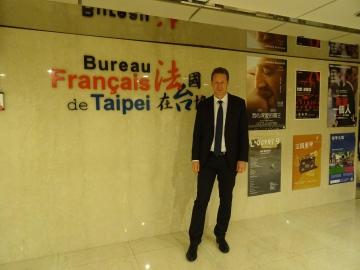 taiwan,hong-kong,tapiei,visiste,entreprise